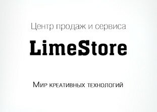 Sales and service «LimeStore»